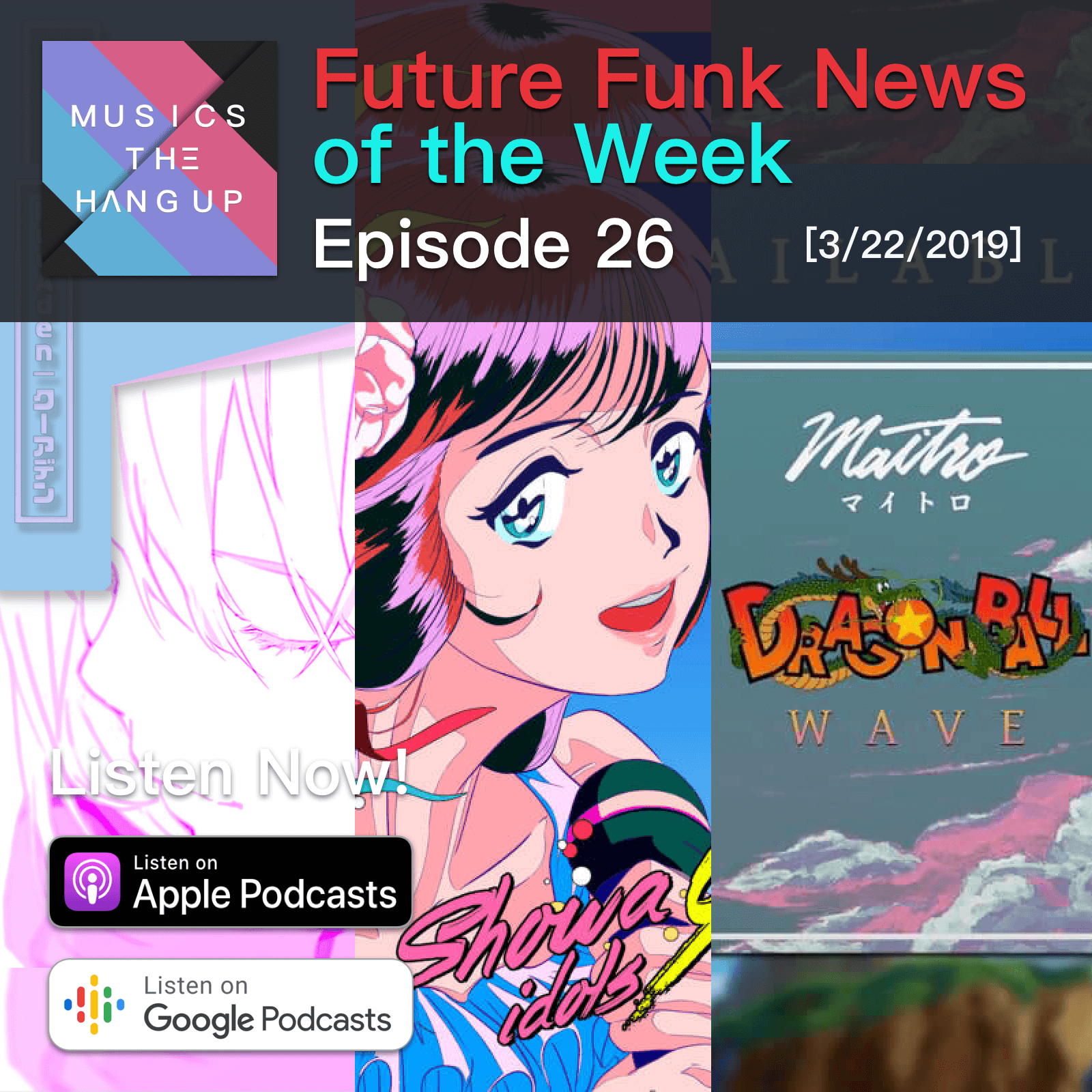 S01E26: FUTURE FUNK & VAPORWAVE NEWS OF THE WEEK – 3/22/2019