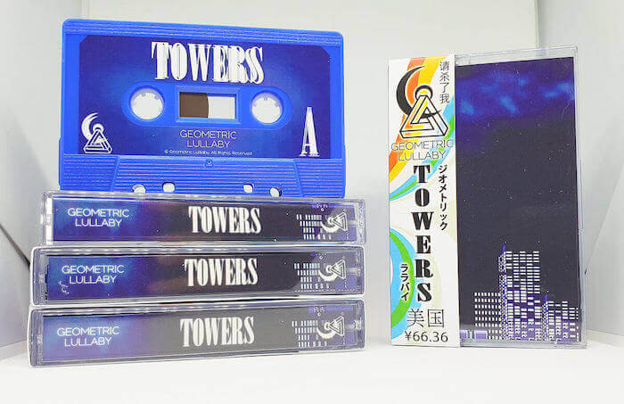 Towers - Towers cassette