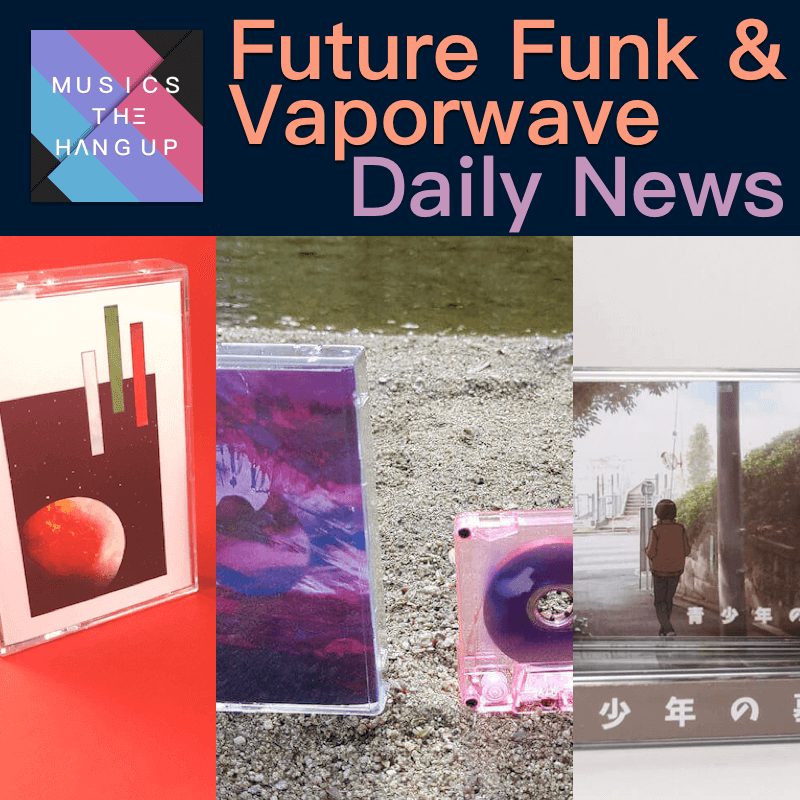 4-19-2019 Future Funk and Vaporwave Daily News