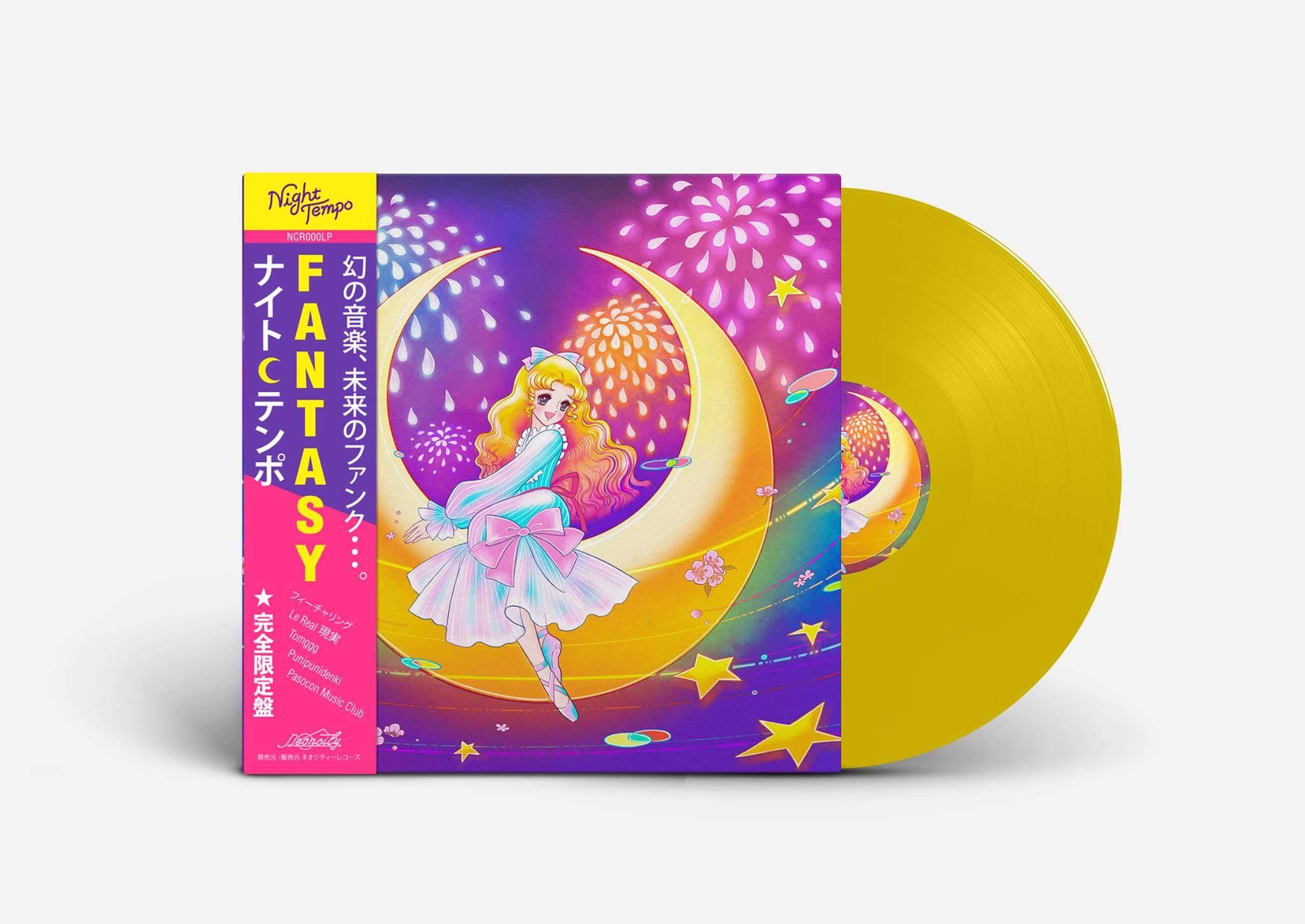Night Tempo – Fantasy (vinyl)