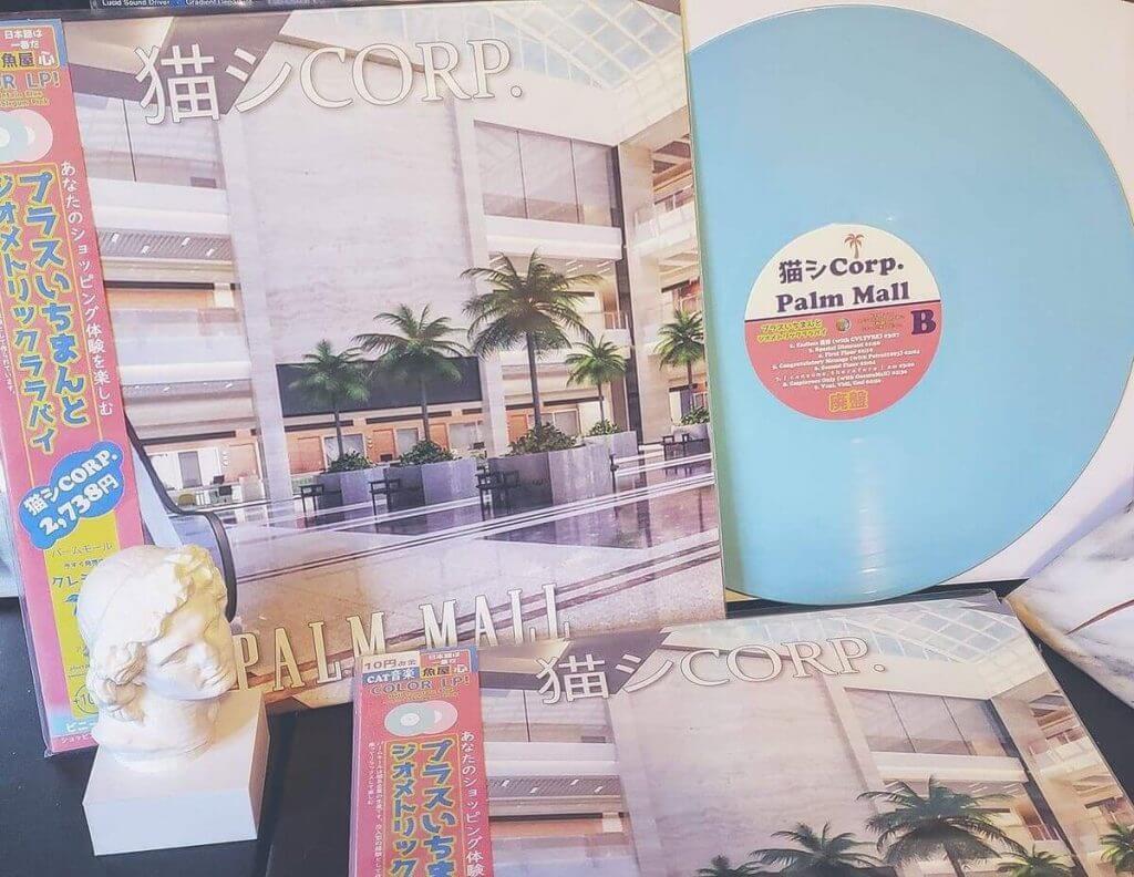 Palm Mall by 猫 シ Corp.