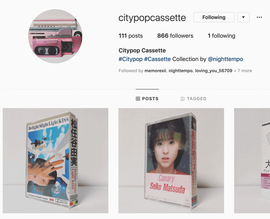 citypop cassettes by Night Tempo