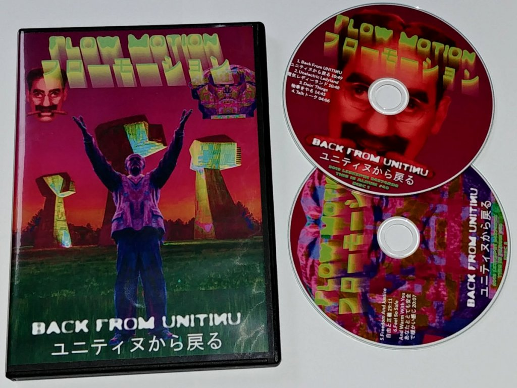 Back From UNITIИUユニティヌから戻る by Flow Motionフローモーション (Limited Edition 2xCD-R)
