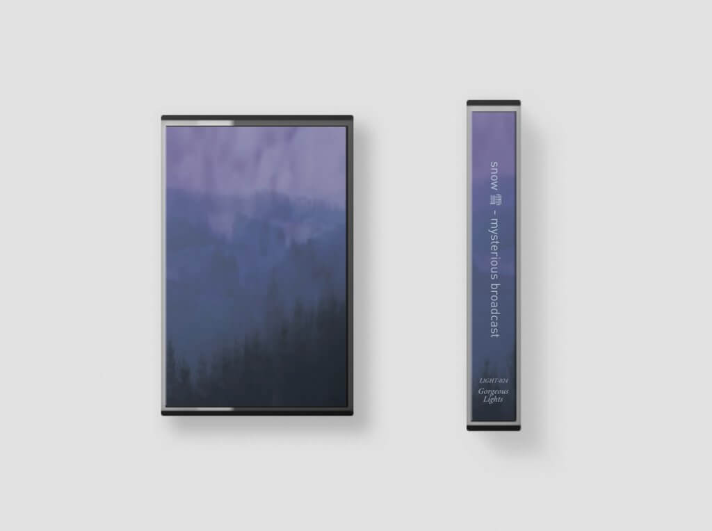 New Climatewave & Future Funk in limited supply on cassette (& other news) 2