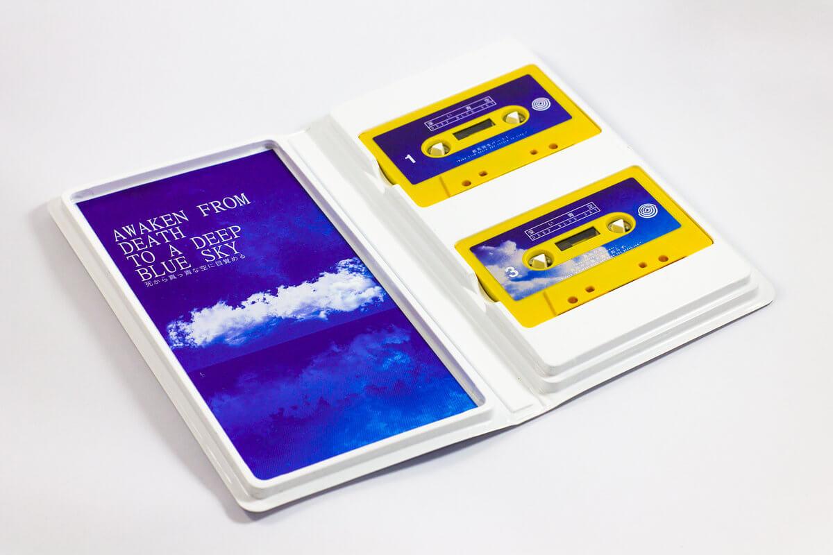 深い青空 Deep Blue Sky by ツルネCrane