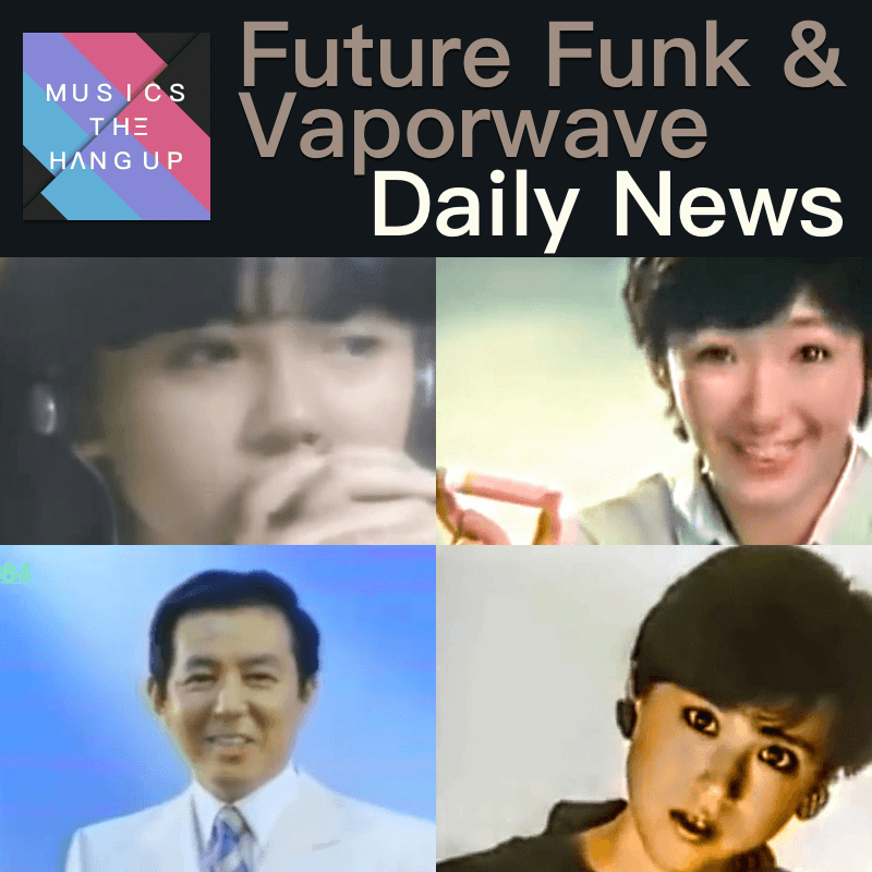 vaporreality releases 4 albums & other future funk & vaporwave news 1