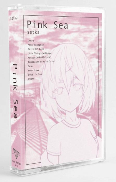 Setka - Pink Sea cassette