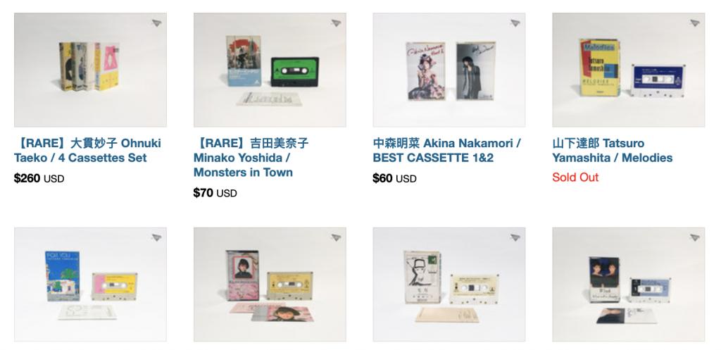 Neo Motel releases dozens of vintage Japanese cassette & more 1