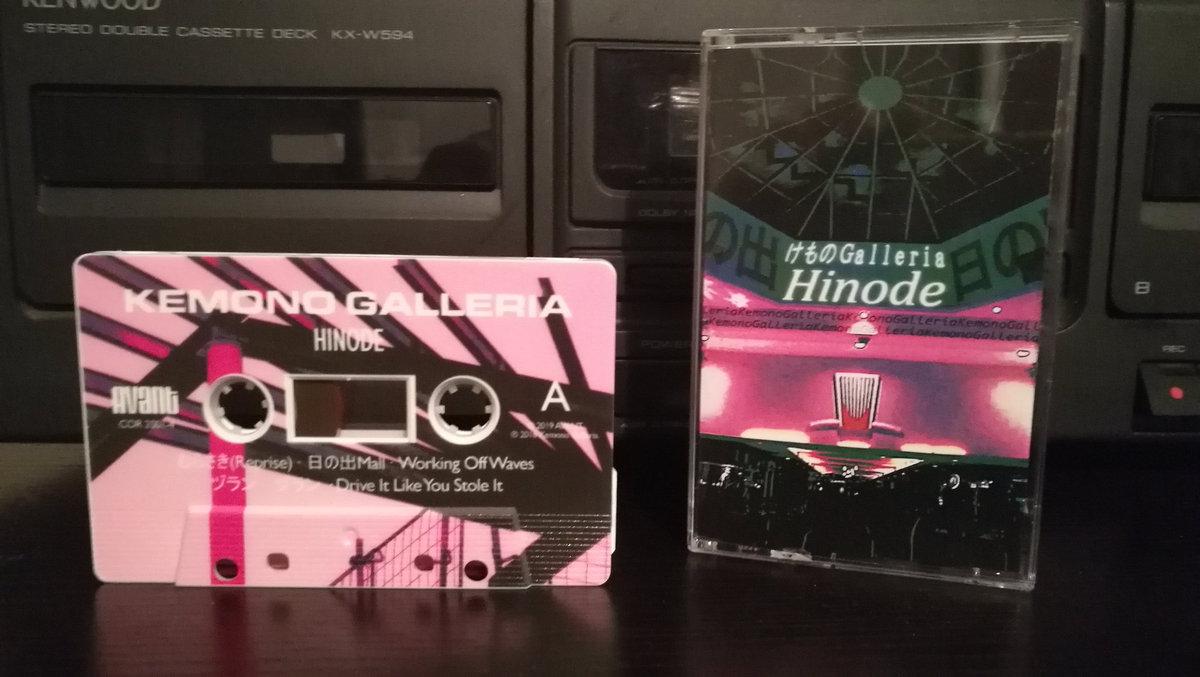 HINODE by Kemono Galleria