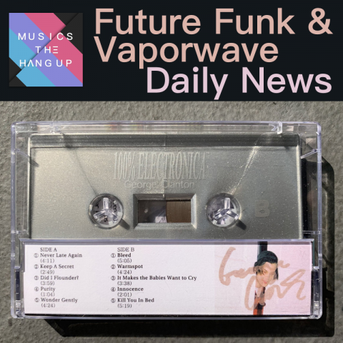 6:17:2019 Daily News for Future Funk and Vaporwave