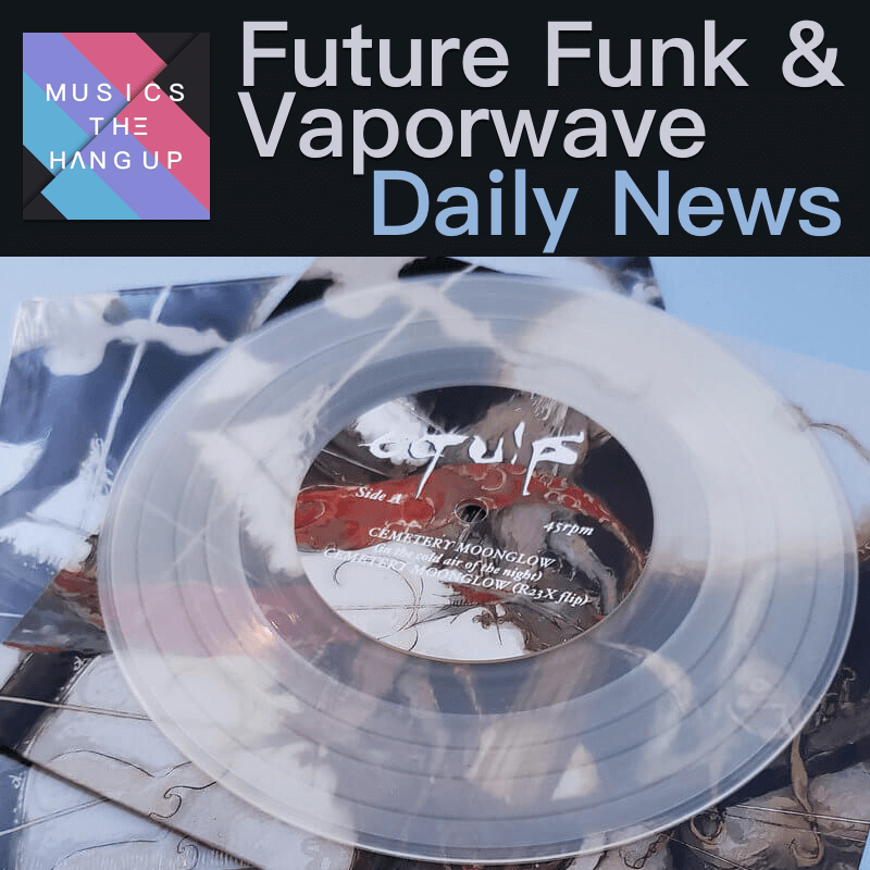 Equip releases Cemetery Moonglow on vinyl & other daily news