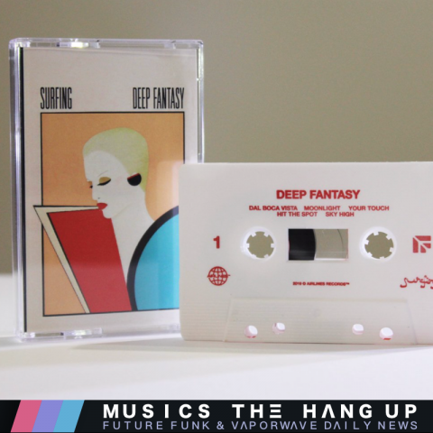 Airlines Records launches website with Deep Fantasy Surfing Cassette 1