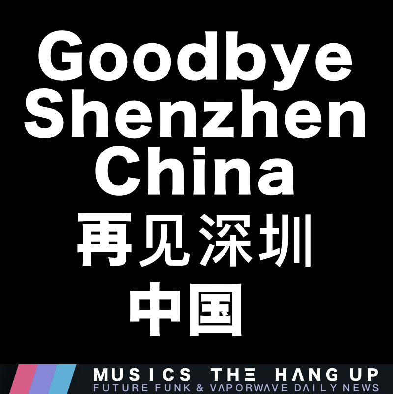 Goodbye Shenzhen - Kite0080