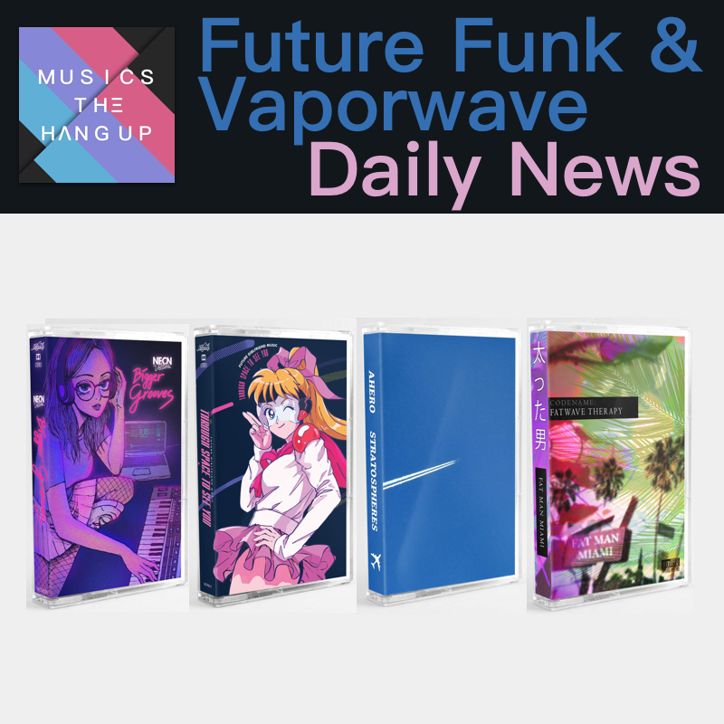 6:9:2019 Daily News for Future Funk and Vaporwave