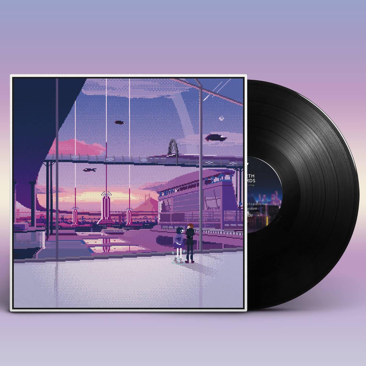Building a Better World by 猫 シ Corp. & t e l e p a t h (Black Vinyl Record) 1