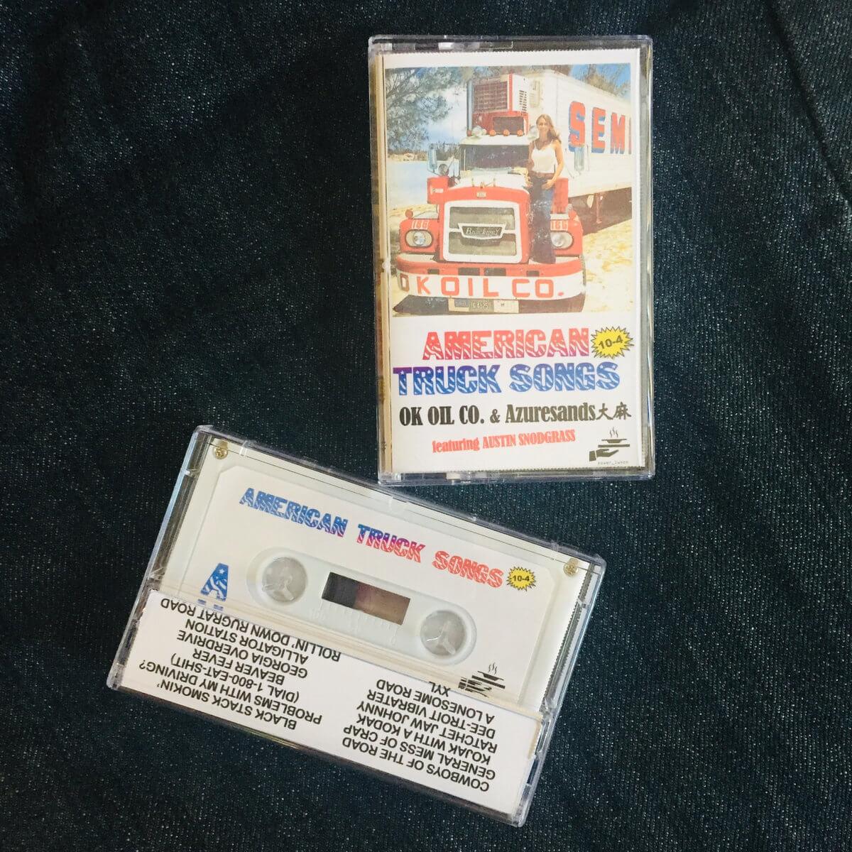 American Truck Songs 10-4 by OK Oil Co. & Azuresands大麻