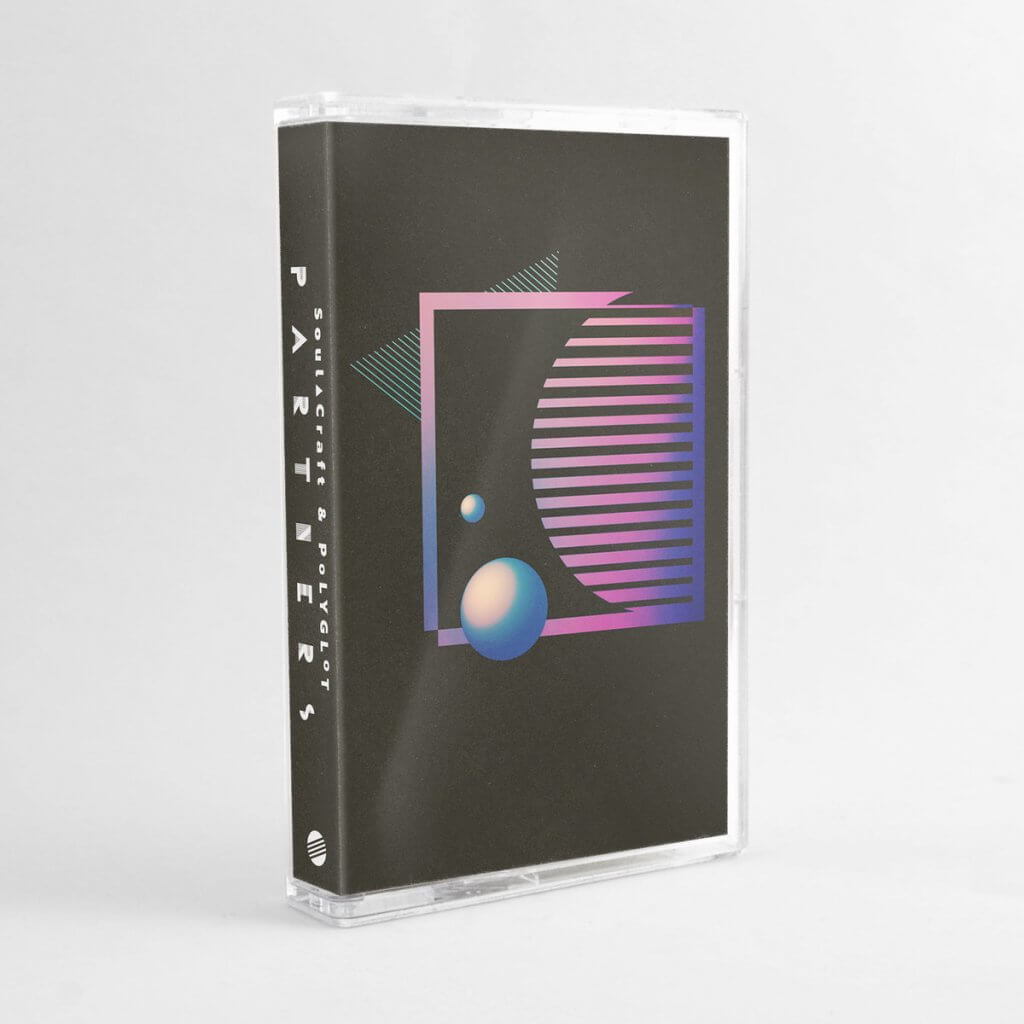 July is looking good for cassette collectors 4