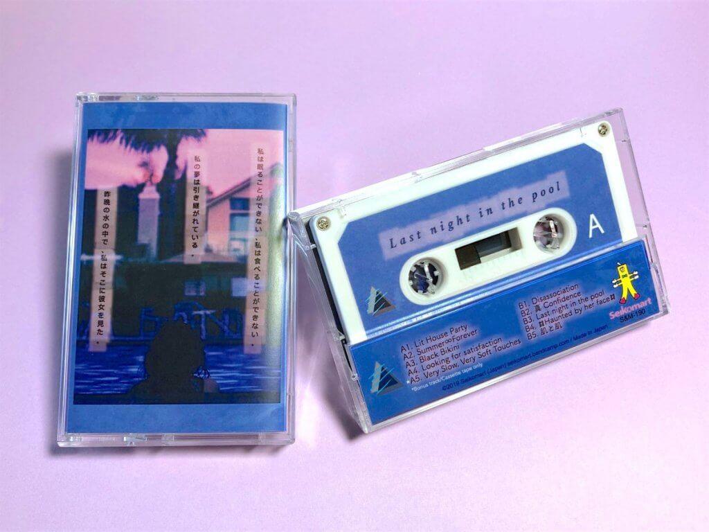 DUCAT & MAITRO release new album plus other cassettes 2