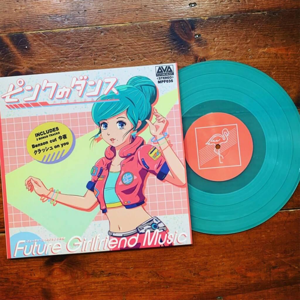 Future Girlfriend, FIBRE, scamlines, Skule Toyama releases + more 3