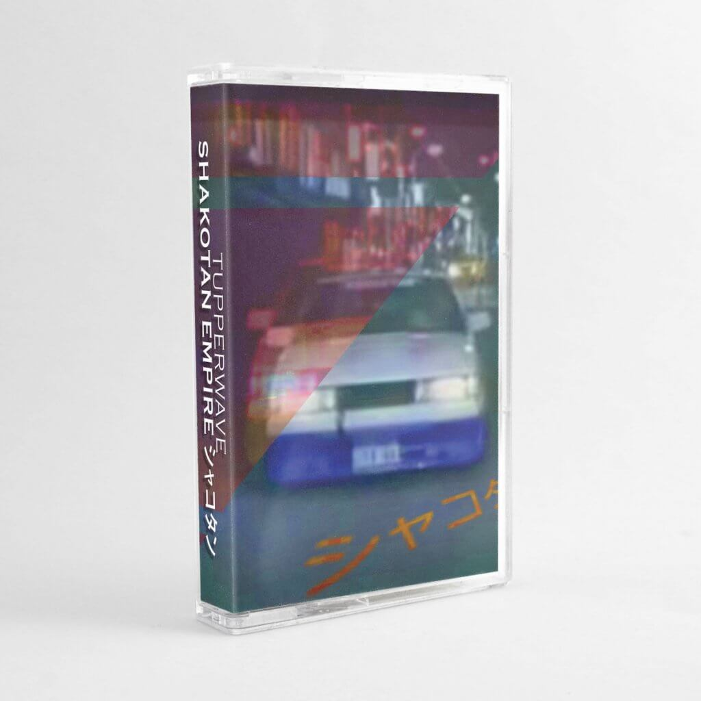 TUPPERWAVE releases lo-fi album on cassette + 5 other releases 3