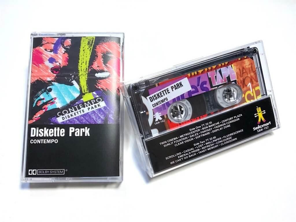 DUCAT & MAITRO release new album plus other cassettes 4