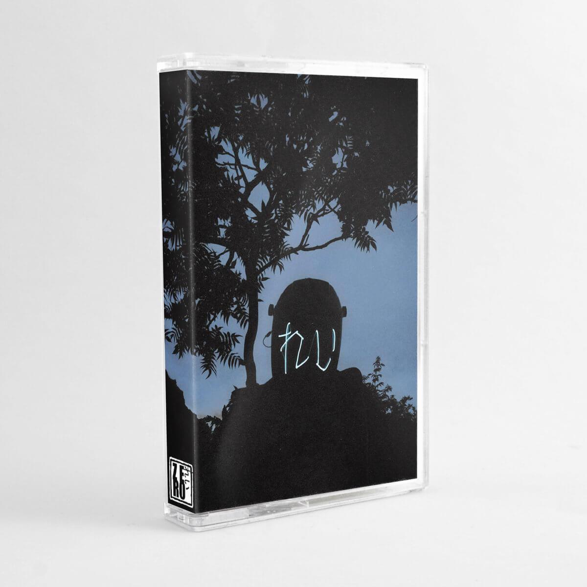 ブラックマジック (Black Magic) by Zer0 れい (Limited Edition Cassette) 1