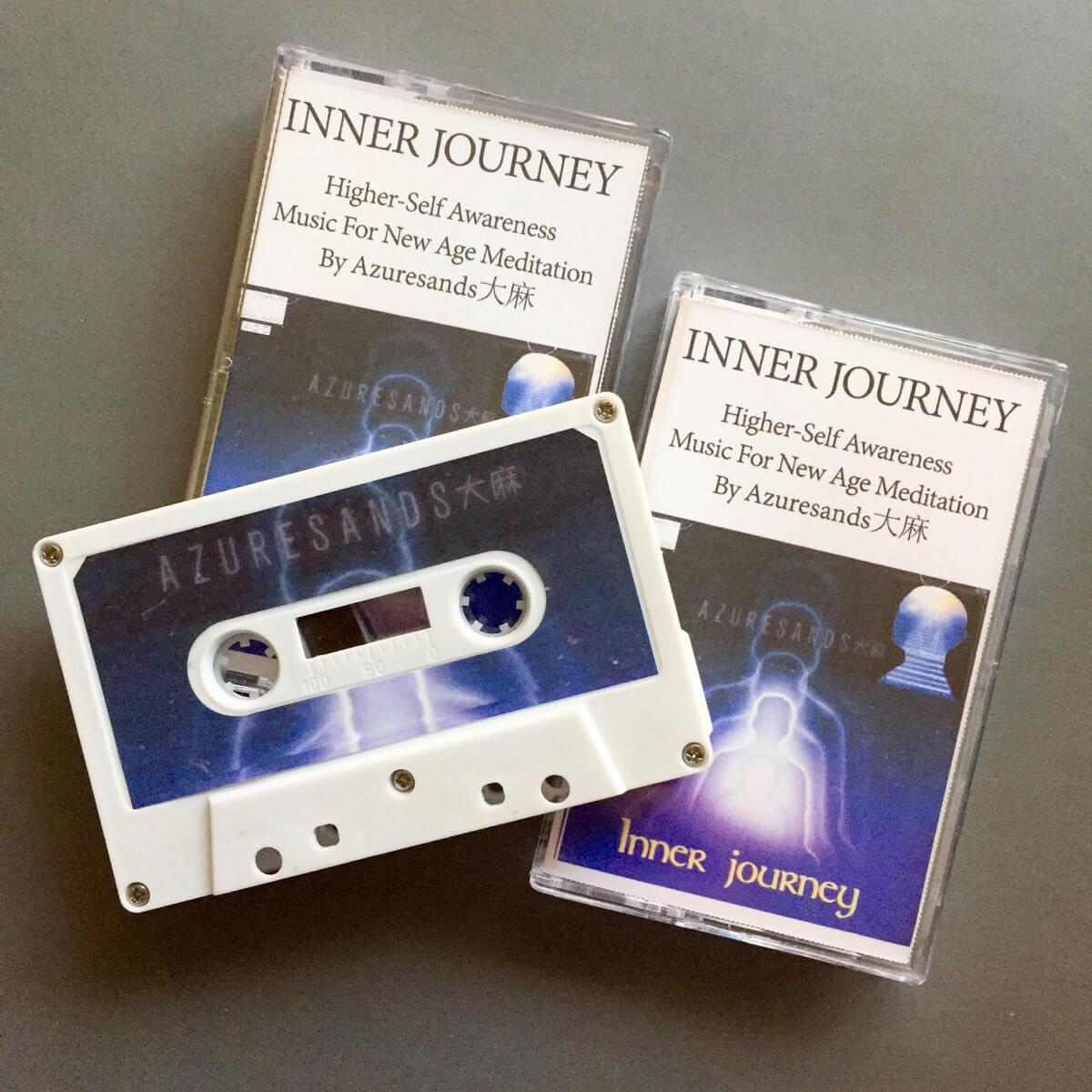 Inner Journey by Azuresands大麻 (Classic reissue edition cassette) 1
