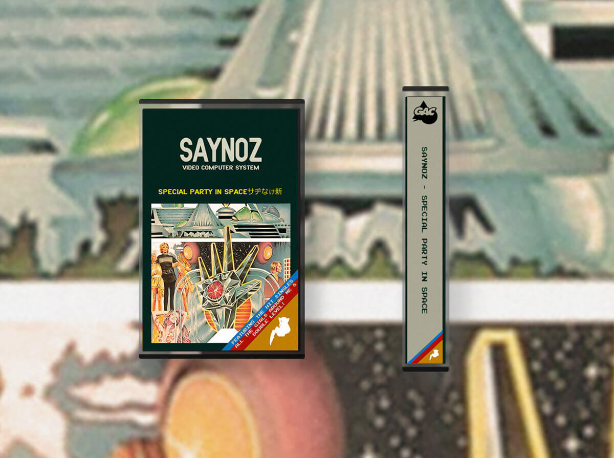 Special Party in Space ゙サヂなゖ新 by Saynoz (First Edition Cassette) 1