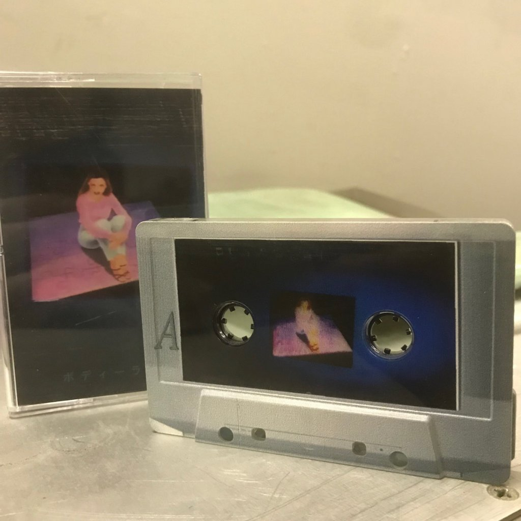 collect some b o d y l i n e cassettes + other releases 3