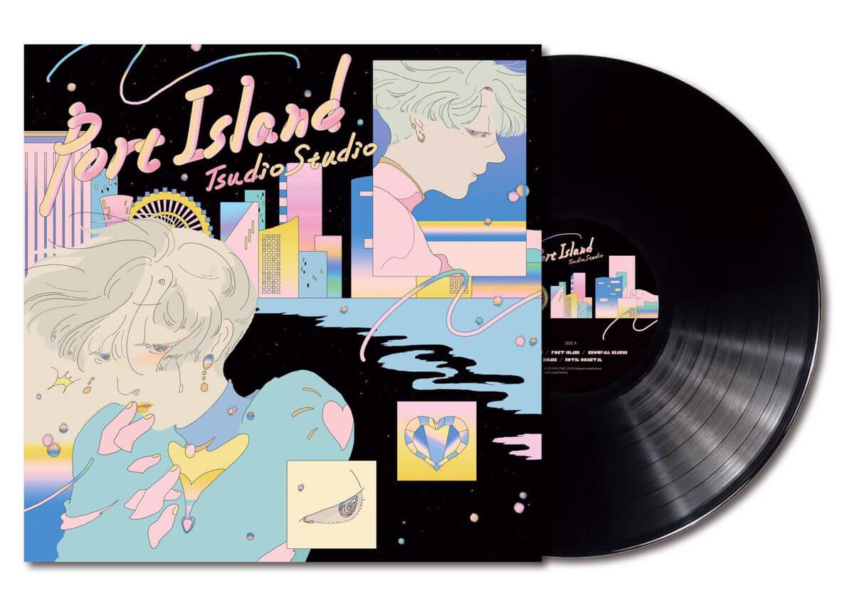 "Port Island by Tsudio Studio (""Port Island"" LP) 1"