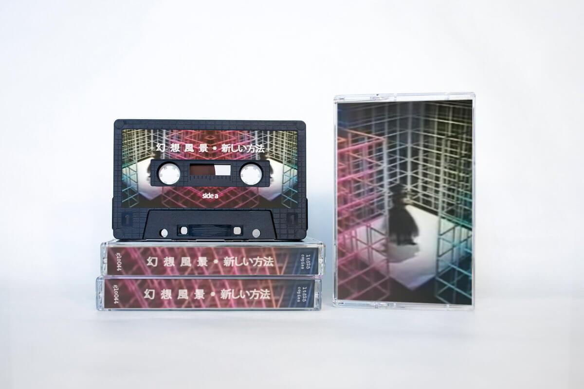 新しい方法 by 幻 想 風 景 (~ cassette tape ~) 1