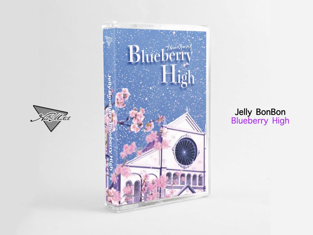 Blueberry High by Jelly BonBon (Jelly BonBon - Blueberry High (Limited Edition Cassette)) 1