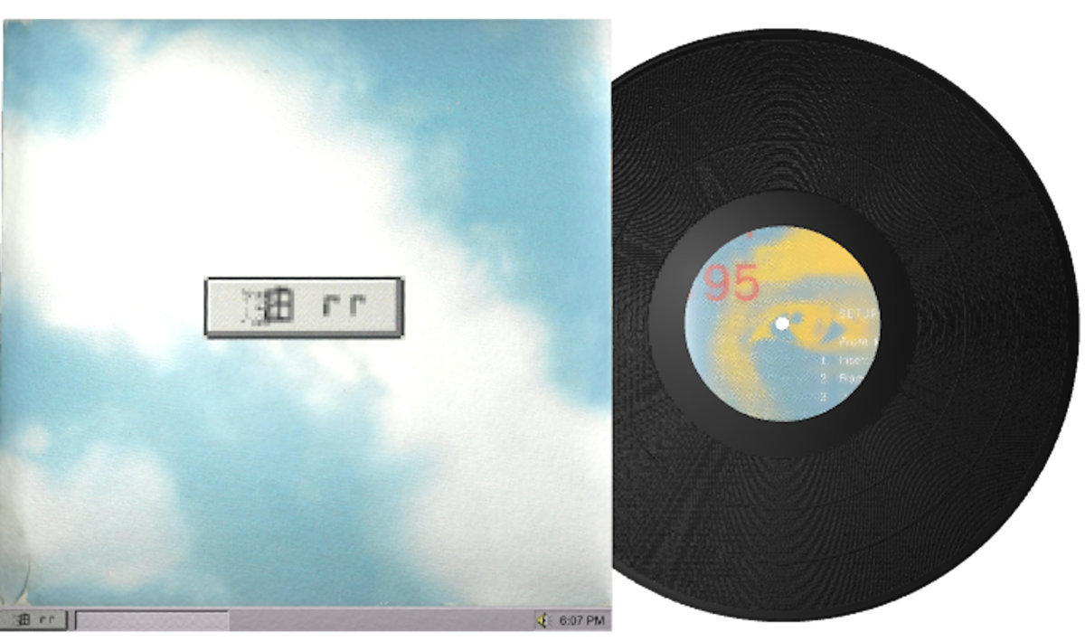 ...with my friends by Reversed Reference (Limited Vinyl LP) 1