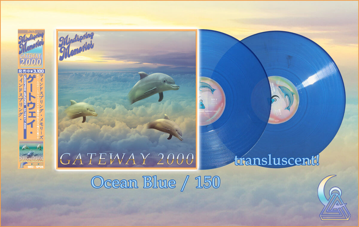 GATEWAY 2000 by MindSpring Memories (Limited Edition Double LP - Ocean Blue) 1