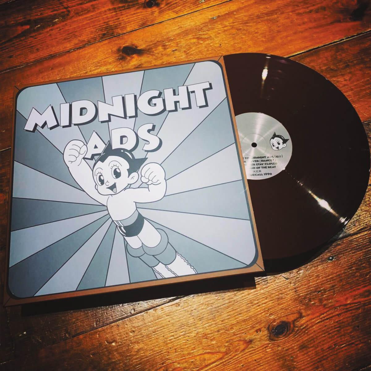 Midnight Ads by S U P E R F L A T スーパーフラット (Midnight Ads | Limited Edition Brown Vinyl Edition) 1