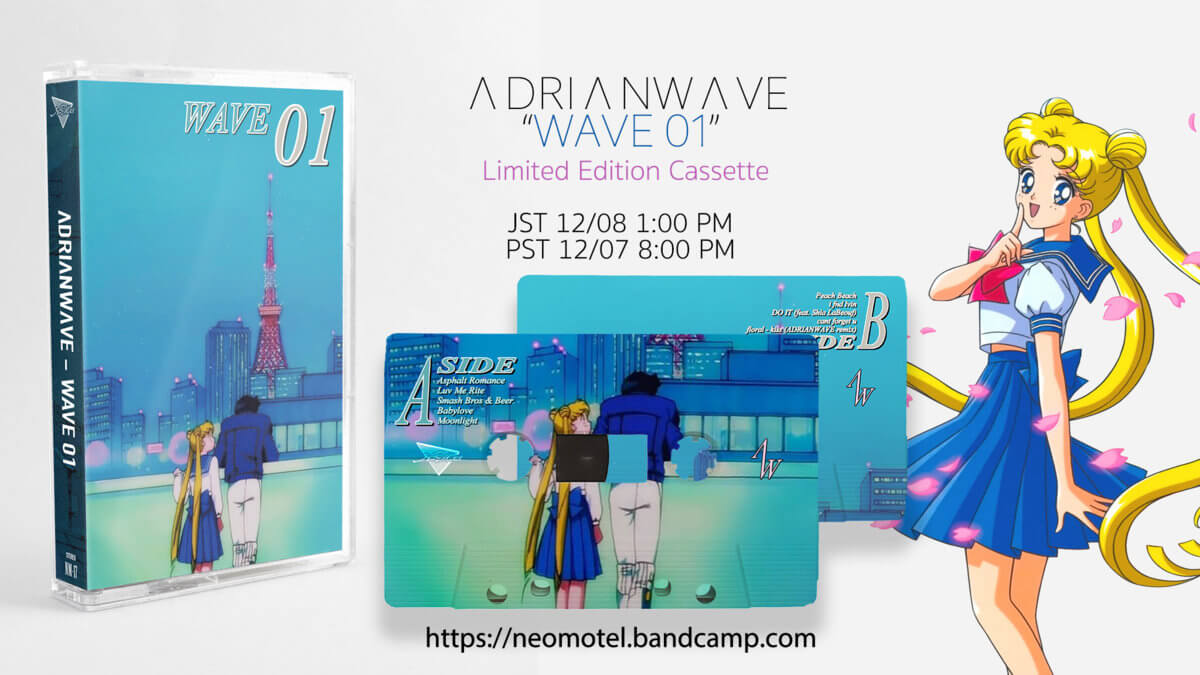 WAVE 01 by ΛDRIΛNWΛVE (Limited Edition Cassette) 1