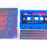No More Pain by Sangam & Origami Girl (Cassette) 3