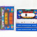 愛的故事 by EMBA Soundsystem (Cassette) 4