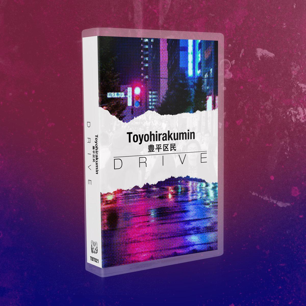 DRIVE by 豊平区民TOYOHIRAKUMIN (Cassette) 9
