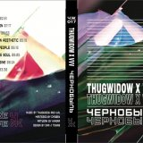 ЧЕРНОБЫЛЬ by THUGWIDOW X VVV (Cassette) 1