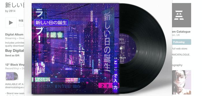 Pad Chennington's new album + other releases 3