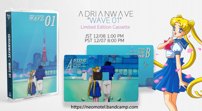 WAVE 01 by ΛDRIΛNWΛVE
