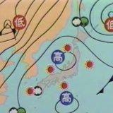 きょうの天気 by 天気予報 (Digital) 2
