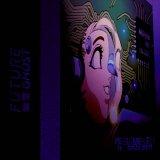 la_petite.mort by PC-ELEMENT自 (Digital) 4