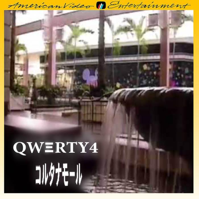 コルタナモール by QWΞRTY4 (Digital) 1