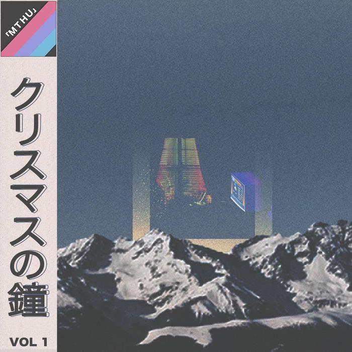 Signal Bells: Vol 1