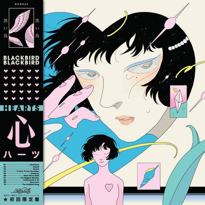 Hearts LP by Blackbird Blackbird (Vinyl) 2