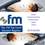 .FM 最佳 Domain by 新的遺產 New Legacy Corp. (Digital) 2