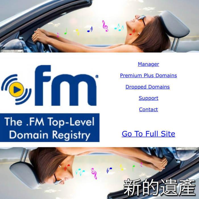 .FM 最佳 Domain by 新的遺產 New Legacy Corp. (Digital) 4