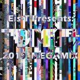 DMT Tapes FL 2019 Megamix // DMT-820 by Eis-T (Digital) 4